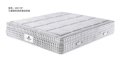 自清洁酒店床垫
